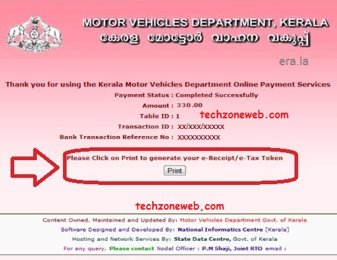 Kerala motor vehicle department form 35 for Where can i get a motor vehicle report