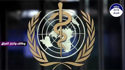 اعلنت منظمة الصحة العالمية: العالم سجل اليوم أعلى حصيلة يومية لإصابات كورونا عند 628136  