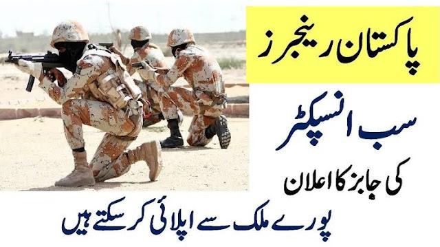 Pakistan Rangers Jobs 2020