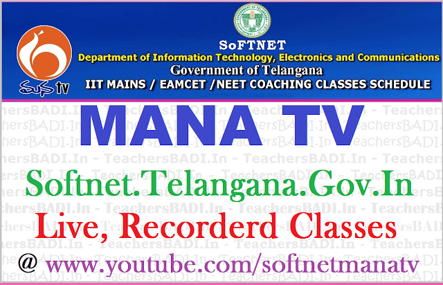 MANA TV,Softnet.Telangana.Gov.In Live, Recorded Classes,www.youtube.com/softnetmanatv