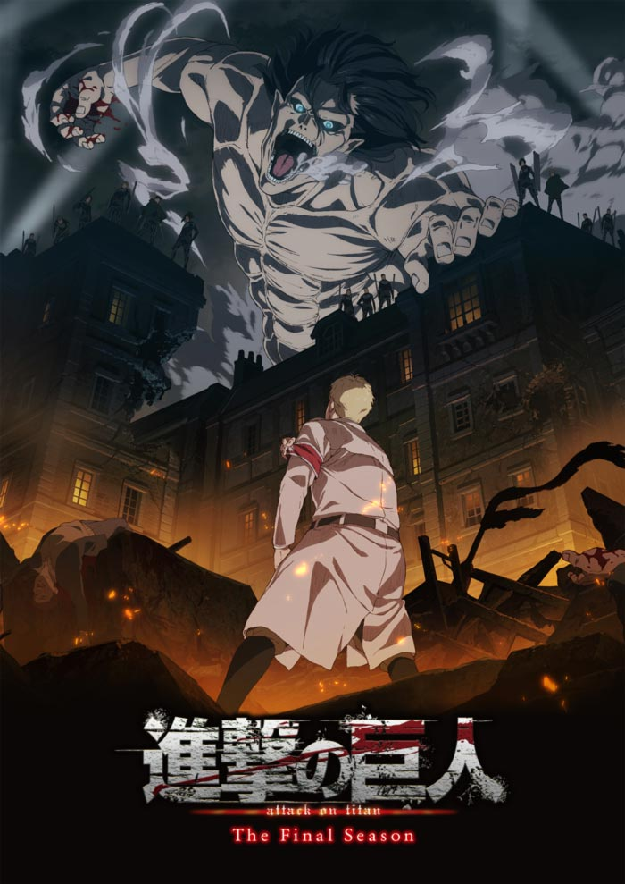 Shingeki no Kyojin The Final Season anime - poster