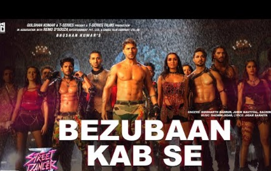 बेज़ुबान कब से (BEZUBAAN KAB SE) Street Dancer movie LYRICS