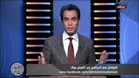 برنامج الطبعة الأولى حلقة 24-12-2016 مع أحمد المسلماني