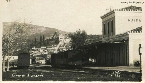 19 Απριλίου 1882:  Ξεκινάει η λειτουργία του πρώτου τρένου στην Πελοπόννησο