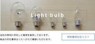 http://www.brass.co.jp/item_list/0360303/
