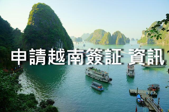 https://1.bp.blogspot.com/-dMevBI04PwA/WOVvcnD8KNI/AAAAAAAJq3g/Mv52vcD78AsCvrp64-clEaBsHmaQfrGowCLcB/s640/vietnam-1745819_1280.jpg
