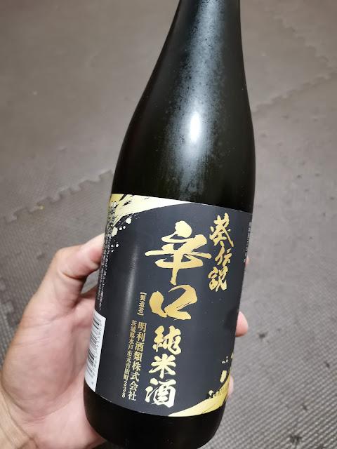 [茨城県] 明利酒類 葵伝説辛口 純米酒
