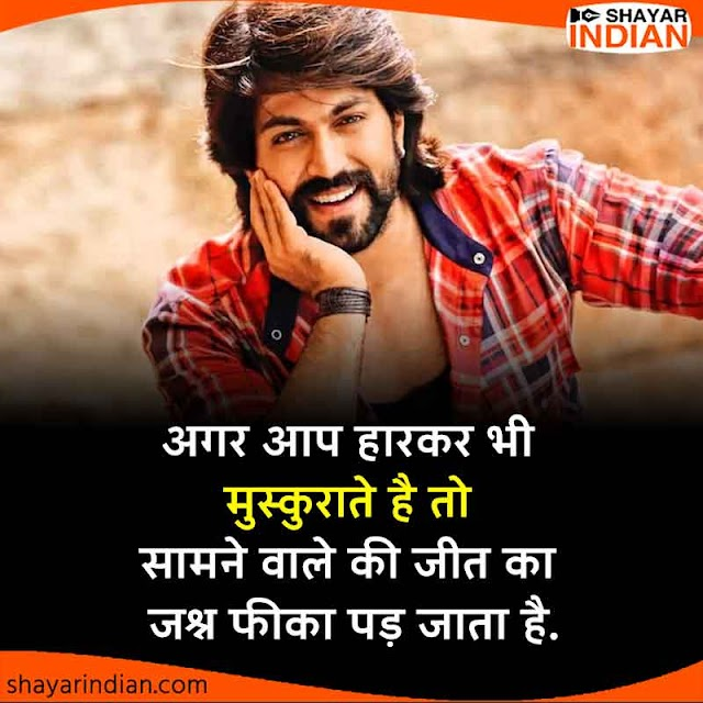 मुस्कुराहट सुविचार - Hindi Suvichar on Muskurahat | Happiness Quotes