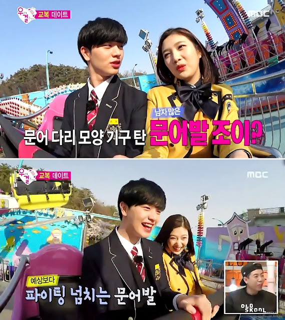Penampilannya dalam We Got Married dengan Red Velvet's Joy
