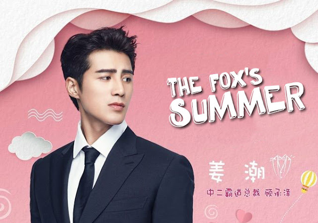 Drama China The Fox's Summer