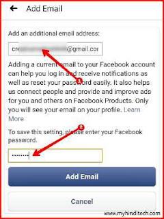 Email address और Password Add करें