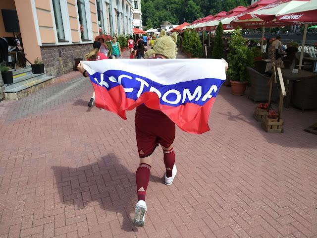 Футбольный болельщик из Костромы, Фан-забег в поддержку Сборной России по футболу, горный парк футбола Роза Хутор 2018