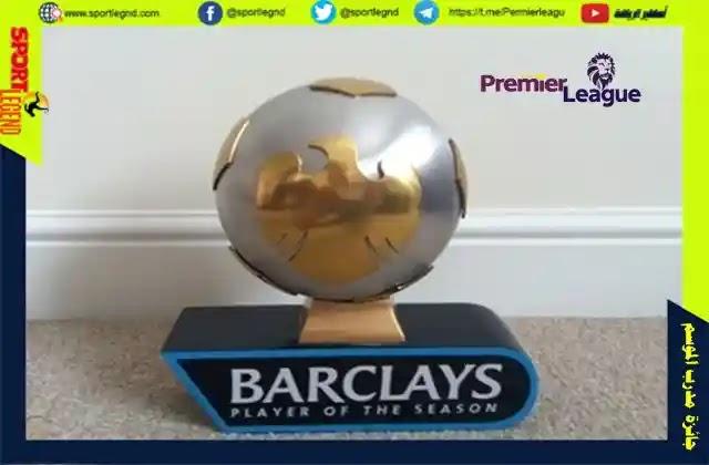الدوري الانجليزي,الدوري الإنجليزي,أفضل لاعب في الدوري الإنجليزي,أفضل مدرب في الدوري الإنجليزي,افضل مدرب في الدوري الانجليزي,المرشحون لجائزة افضل مدرب في الدوري الانجليزي,افضل لاعب في الدوري الانجليزي,المرشحين لجائزة الشهر في الدوري الانجليزي,المرشحون لجائزة الشهر في الدوري الانجليزي,افضل مدرب في الدوري الانجليزي البريميرليج2020/2021