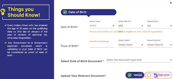 वोटर आईडी कार्ड ऑनलाइन बना