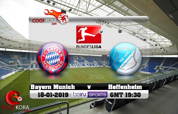 مشاهدة مباراة هوفنهايم وبايرن ميونخ اليوم 18-1-2019 في الدوري الألماني