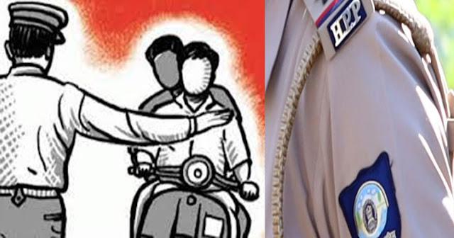 हिमाचल के पुलिस कर्मियों को गाली देकर भागे दो युवक; दौड़ाकर पकड़ा फिर