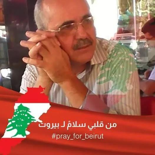 من قلبى سلام بيروت...قلم الشاعر الأستاذ ./ أحمدالماخوخي