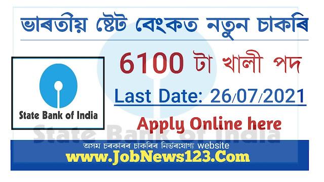 SBI Apprentice Recruitment 2021: