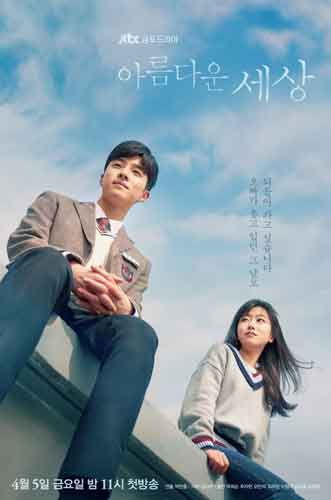 penggemar drakor wajib tahu fakta seputar drama korea