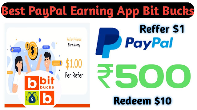 Best PayPal Earning Apps In India 2020   PayPal Earn Money Apps 2020   New PayPal Earning Apps 2020