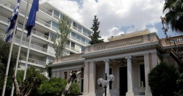 """Η Ελλάδα υπό καθεστώς διπλής """"κατοχής"""""""