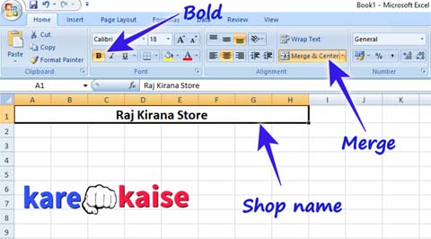 excel-me-shop-ka-name-dale-merge-kare