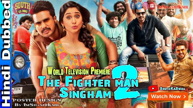 The Fighter man Singham 2 2019 Hindi Dubbed Full Movie Download - The Fighter man Singham 2  movie in Hindi Dubbed new movie watch movie online website Download