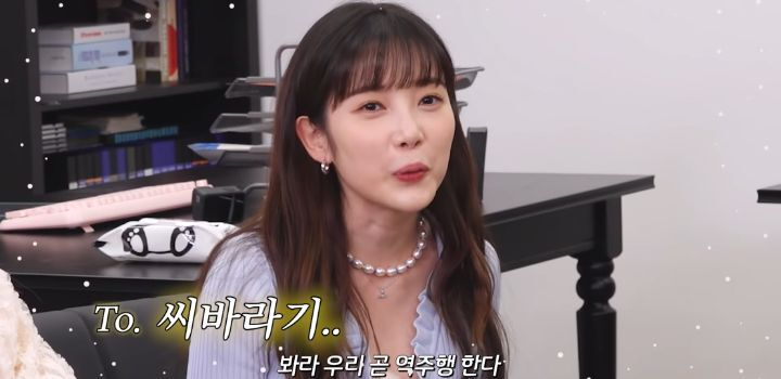탁재훈 유튜브 씨바 완전체 출연 - 꾸르