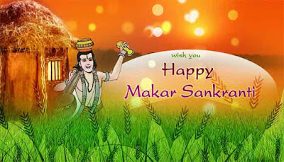 Makar sankranti 2018 wishes photo