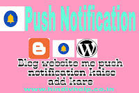 Web - push notification - service -logo