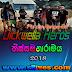 DICKWELLA HEROS LIVE IN THISSAMAHARAMAYA 2018