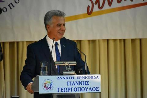 Δήμαρχος Ερμιονίδας εξελέγη ο Γιάννης Γεωργόπουλος