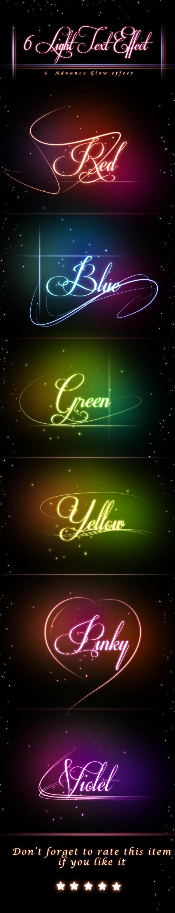 إستايلات للفوتوشوب بتأثير ال glow المضئ الرائع