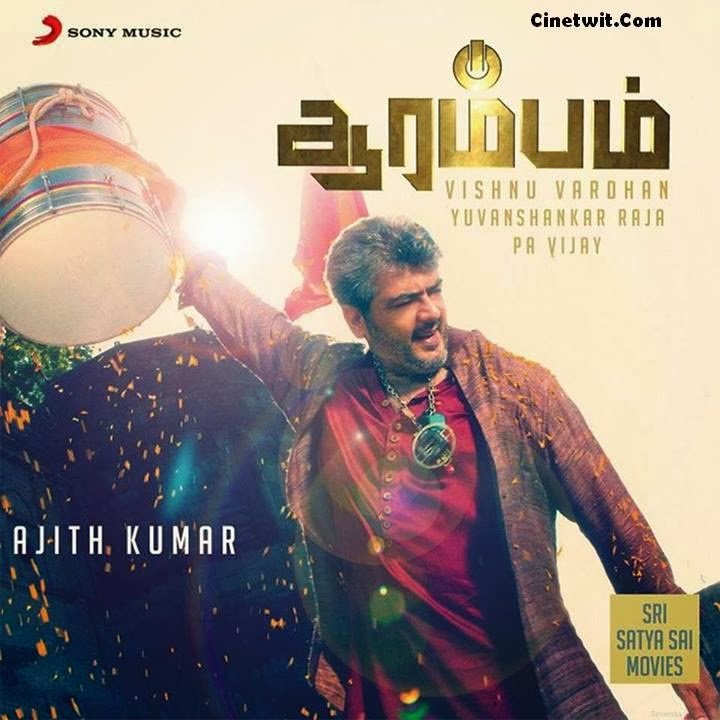 Aarambam Review by ~ Ajith my hero
