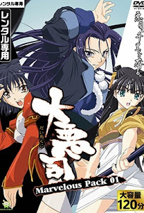 Daiakuji The Xena Buster Specials Episode 1 English Subbed