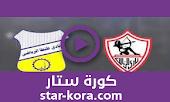 نتيجة  مباراة الزمالك وطنطا بث مباشر  22-09-2020 الدوري المصري