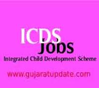 ICDS Visavadar Recruitment for Anganwadi Worker & Helper Posts 2019