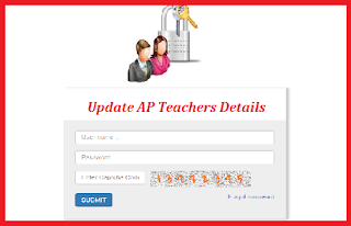 CSE AP Officials have instructed AP Teachers to update their details Online at official web portal www.schooledu.ap.gov.in/TIS/Login.do which is essential for AP Teachers Transfers 2020. Here is the step by step process to update Teachers Particulars at CSE web portal as well as Teachers Card. Know here How to Login to School website and update Teachers Particulars before going to jump into the process of AP Teachers Rationalisation and Transfers 2020 as AP Teachers Transfers are going to be held Online mode