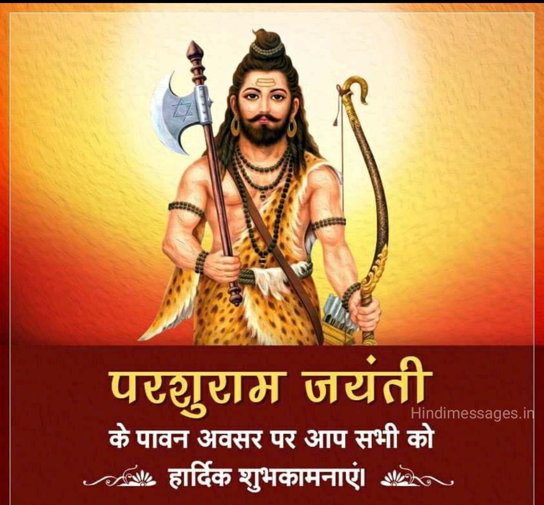 Parshuram, Parshuram jayanti, Parshuram kund, Bhagwan Parshuram Lord Parshuram, Parshuram Mahadev, Parshuram jayanti in hindi, Parshuram bhagwan, Parshuram in hindi, Jai parshuram, Parshuram status, Bhagwan Parshuram jayanti, Jai Parshuram