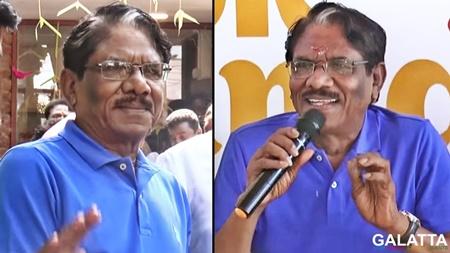 Cook Gramam Inauguration | Bharathiraja