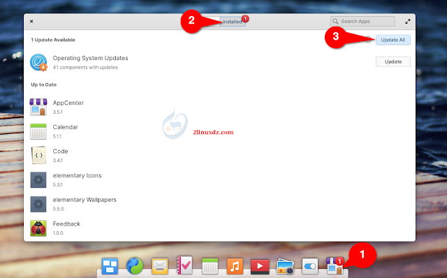 تحديث elementary OS