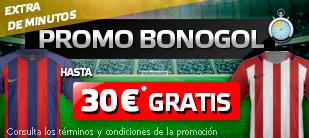 Promocion suertia bonogol Barcelona vs Atlético Madrid 21 septiembre