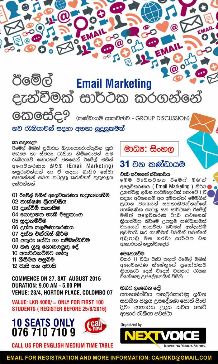 How to success in Email Marketing   One day discussion.