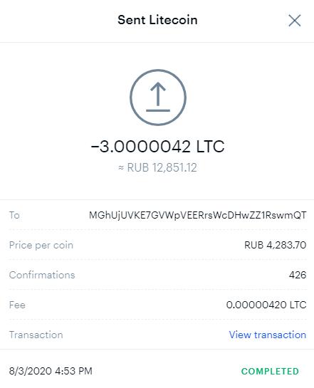 crypto-t.com mmgp