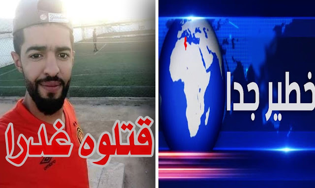 عاجل تونس: حالة وفاة ثانية جراء المواجهات العنيفة بين عرشين في بني خداش