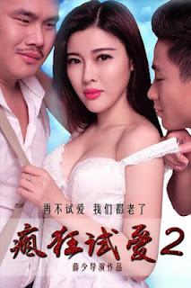 Crazy Love 2 (2016)