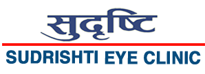 sudristi eye clinic