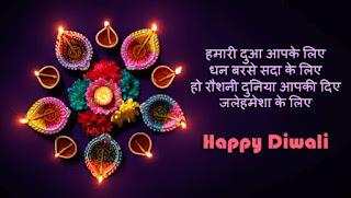 Diwali-Shayri , दिवाली-शायरी , Diwali-Shayri-in-Hindi