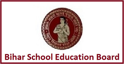 Bihar Board 12th Exam Result 2020