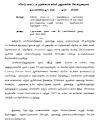 Kalvi News : ஆசிரியர்கள் வகுப்பு வாரியாக Whatsapp குழுக்கள் அமைத்து கற்றல் நடைபெறுவதை உறுதி செய்ய CEO உத்தரவு !!